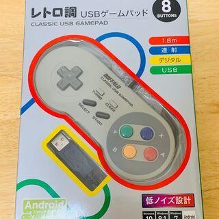 BSGP810GY [レトロ調 USBゲームパッド 8ボタ…