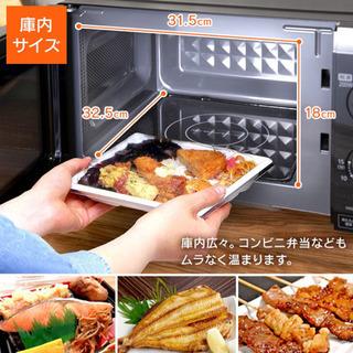 お値下げ!【電子レンジ】 フラットテーブル − 福岡県