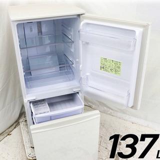 SHARP シャープ 冷凍冷蔵庫 137L 台車付き 一人暮らし 省エネ 白 2ドア 両開き - 市川市