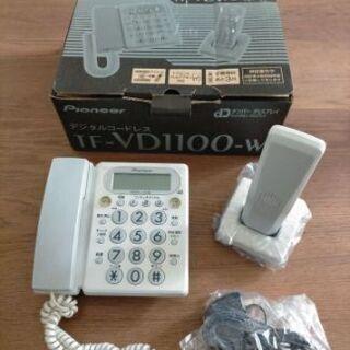 Pioneer TF VD1100-W 美品 電話機