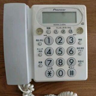 Pioneer TF VD1100-W 美品 電話機 - 川西市