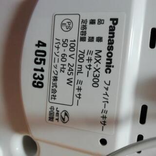 Panasonic ファイバーミキサー − 福岡県