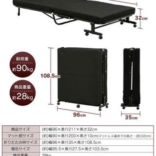 折り畳みベッド - 名古屋市