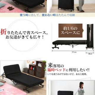 折り畳みベッド - 家具