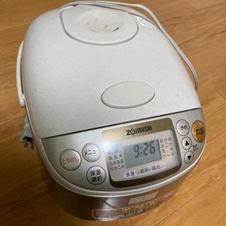 炊飯器 0円