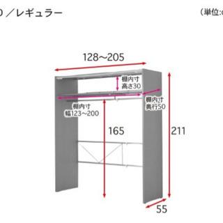 【無料でお譲り】衣装収納棚 - 家具