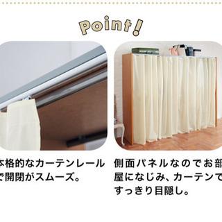 【無料でお譲り】衣装収納棚 − 東京都