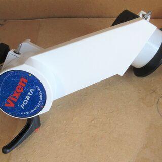 ☆ビクセン Vixen PORTA 架台 天体望遠鏡や大型…