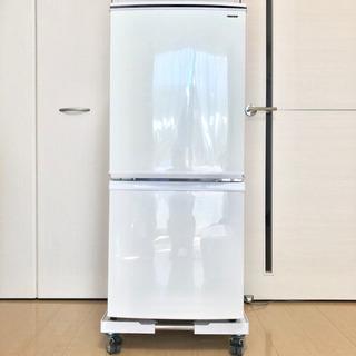 SHARP シャープ 冷凍冷蔵庫 137L 台車付き 一人…