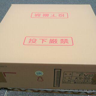 ☆日立金属 HITACHI FV2 K15×30S-L フレキ管...