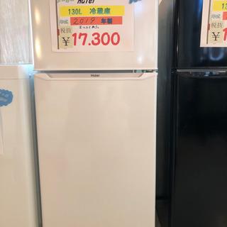ハイアール 130L 冷蔵庫2019年製の画像
