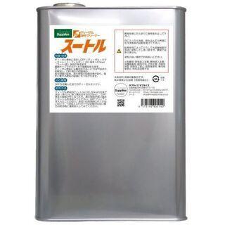 超濃縮DPFクリーナー/スートル4リットル