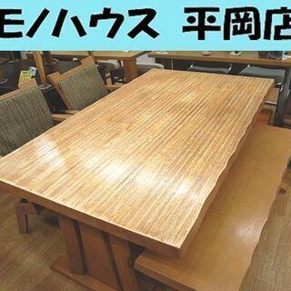ダイニングセット 4人掛け 木製 回転椅子×2 ベンチ 4点セッ...