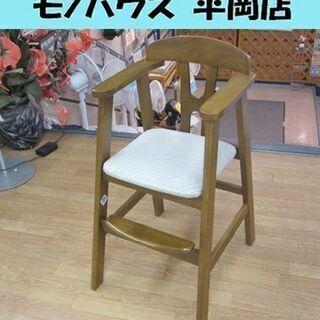 ベビーチェア 子供用 ハイチェア イス 幼児用 椅子 木製 ダイ...
