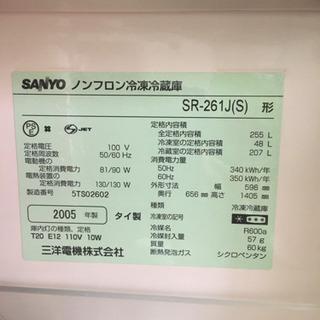 冷蔵庫差し上げます!今月中の引き取り可能な方! - 大阪市
