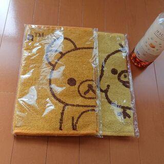 まとめ売り2⑤ リラックマ フェイスタオル2枚