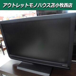テレビ 液晶テレビ 19型 2010年製 I-ODATE LCD...
