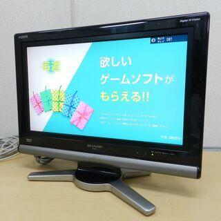 SHARP 20インチ 液晶テレビ 動作OK 清掃済み