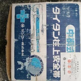 タイタン柱上安全帯 − 香川県