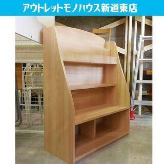 教材收納棚 幅83cm ベネッセ 子供棚 本収納 木製 ナチュラ...