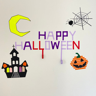 Language exchange Halloween e…