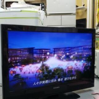 【32型液晶テレビ】嬉しいテレビ台セット!☆