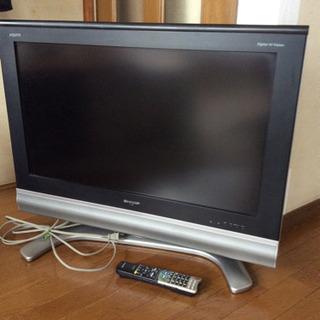 差し上げます! SHARP 液晶テレビ 32型   シャープ