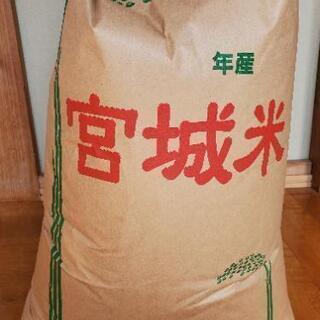 令和元年 ひとめぼれ玄米 30キロ
