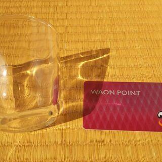デザインそろいのグラス④ ロックグラス? 12客 21日午…