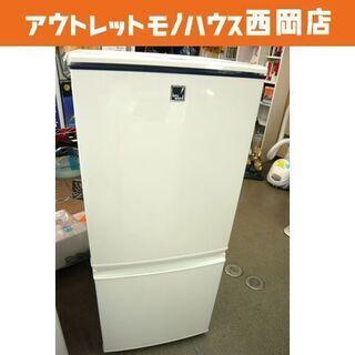 西岡店 冷蔵庫 137L 2ドア 2014年製 シャープ SJ-...