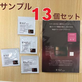 miel de ange 美容パック 50g +マキアレイべルエクストラリセットクリーム5g+RAIZサンプル13+ヘア・コスメ小物無料 - 大阪市
