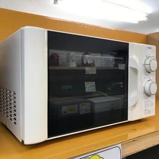 【リサイクルサービス八光 田上店 安心の3か月保証】ツイン…