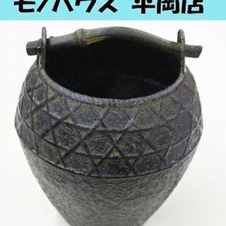 鉄製 花器 花瓶 手桶 高さ16cm 札幌信用金庫 ☆ P…