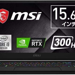 MSI GS66 Stealth GS66-10SFS-022J...