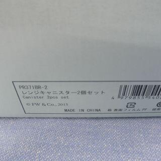 未使用品 ピーターラビット レンジキャニスター 2個セット 大小 PR371BR-2 札幌 西岡店 - 売ります・あげます