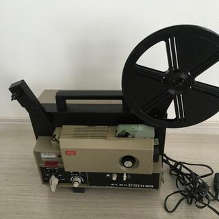ジャンク品 ELMO8mm映写機 家に取りに来れる方限定