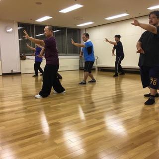 浜松市内で太極拳・八卦掌を学んでみませんか?