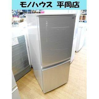 冷蔵庫 137L 2017年製 2ドア シャープ SJ-D14D...