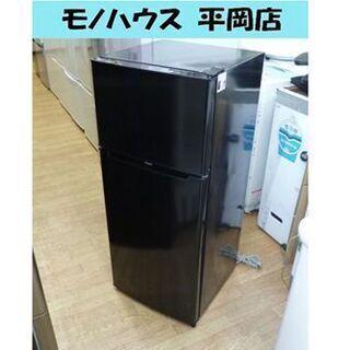 冷蔵庫 130L 2018年製 2ドア ハイアール JR-N13...