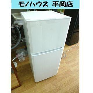 冷蔵庫 2ドア 121L 2017年製 ハイアール  JR-N1...