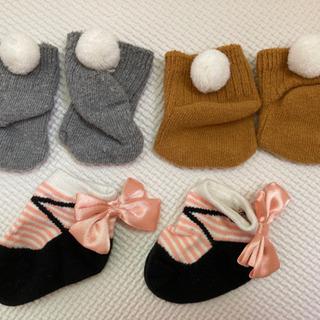 ベビー靴下 下段未使用 女の子ベビー(⑅•ᴗ•⑅)◜..°♡