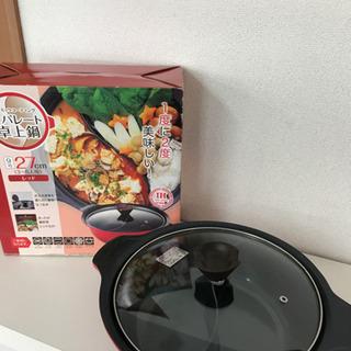 ⭐️セラミックコーティングセパレート卓上鍋 27センチ⭐️