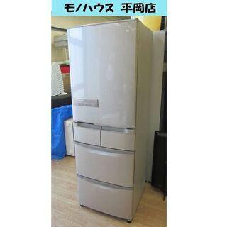 冷蔵庫 401L 2018年製 5ドア 日立 R-K40H 自動...