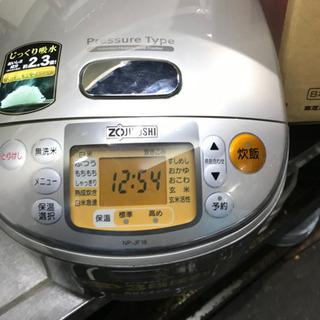 象印 一升炊き 電気釜