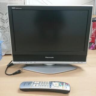 【譲】20型液晶テレビ【交渉中】