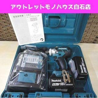 新品 マキタ 18V 充電式インパクトレンチ TW285DRGX 6.0Ah バッテリー×2 makita 札幌市 白石区 東札幌の画像