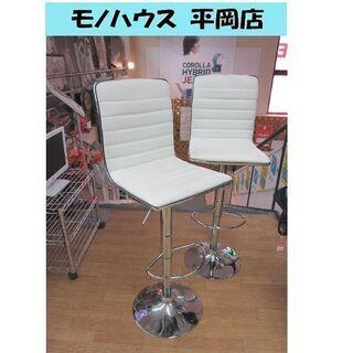 NITORI カウンターチェア 座面高さ61~83cm 昇降 S...
