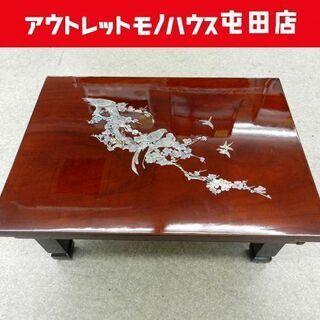 折りたたみテーブル 螺鈿細工テーブル 鳥 赤茶 中国 韓国 ☆ ...