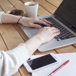 ブログ作成と音声入力作業スタッフ募集!