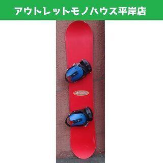 JAMIGIRLS スノーボード 144cm バインディング 2...